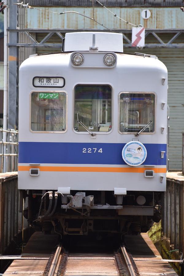 つなげて鉄道むすめ巡り@神前みーこ (32)