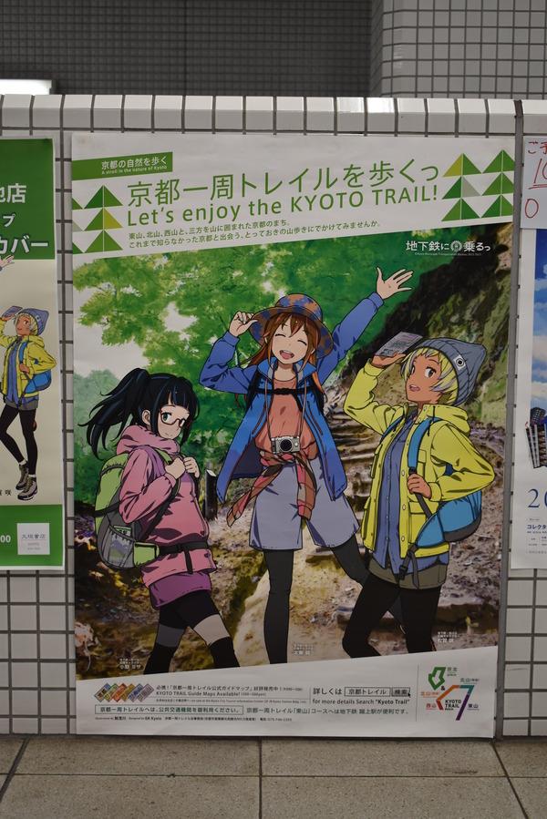 地下鉄に乗るっ!関連 (16)