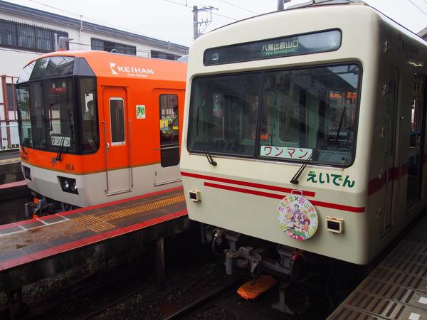 叡山電車三者三様HM (36)