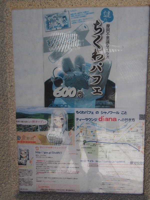 倉吉2日目PEN撮影 (29)