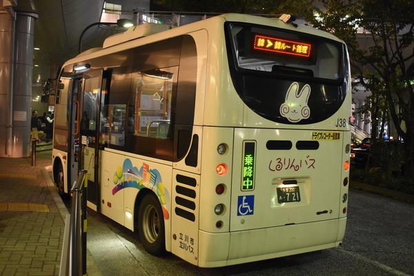 くるりんバス