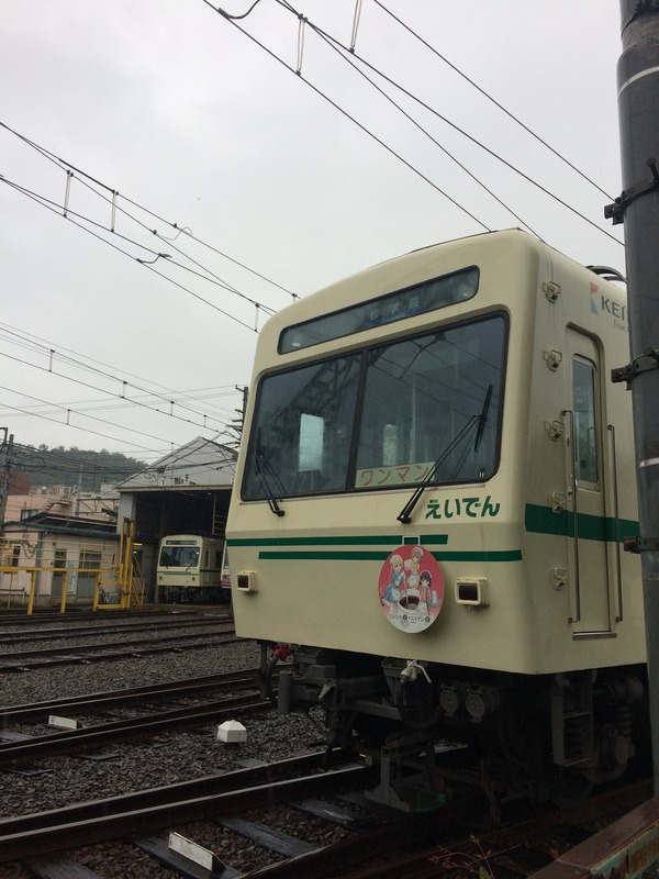叡電1021 (43)