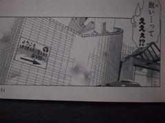 鉄道むすめ銚子電鉄参考画像 (11)