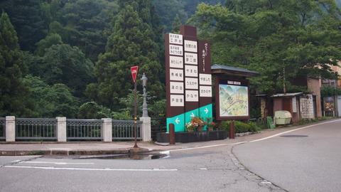 06湯涌温泉入口