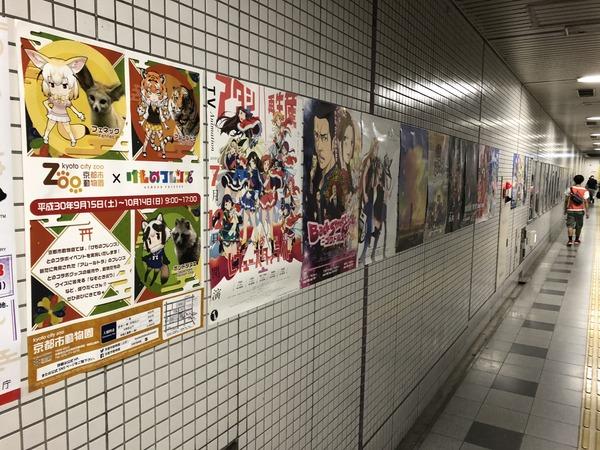 東山駅京まふ関連ポスター (33)