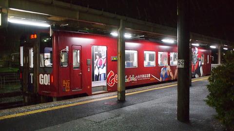 永井豪ラッピング列車(七尾駅)