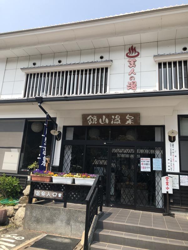 桜めぐり唐津2 (56)