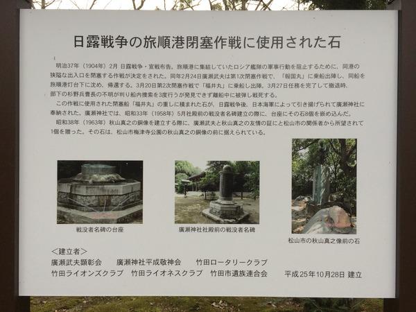 広瀬神社 (6)