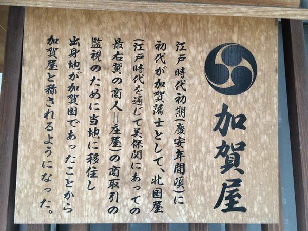 ノラガミ松江スタンプラリー (4)