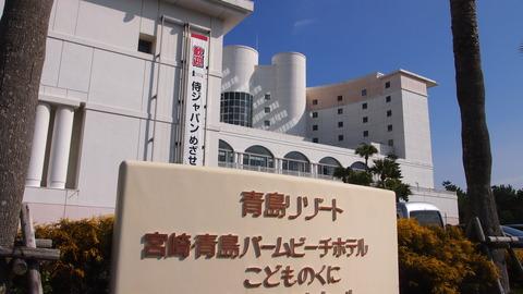 青島パームビーチホテル(8)