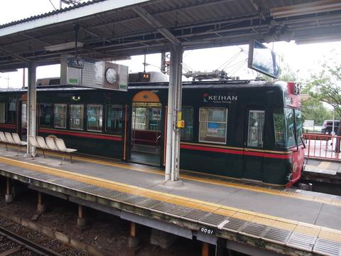 京阪鉄むすラッピング (21)