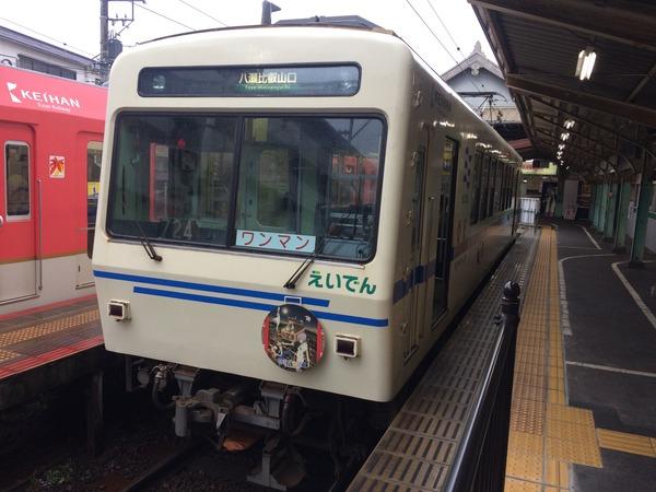 叡電1021 (30)