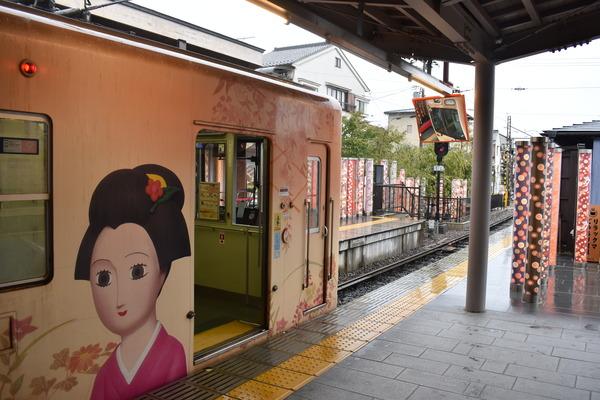 地下鉄に乗るっ!&太秦その (20)