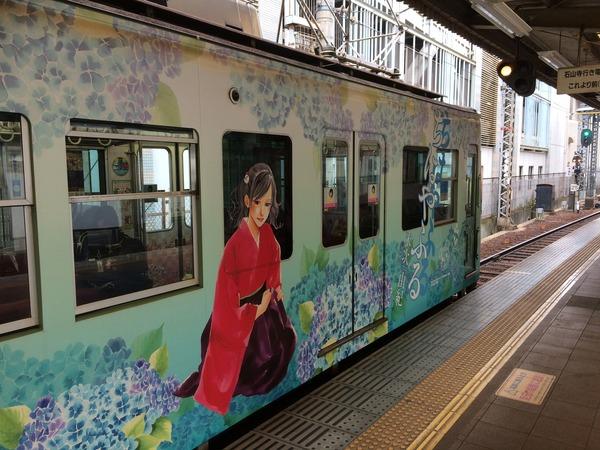 京阪大津線ちはやふるラッピング編 (10)