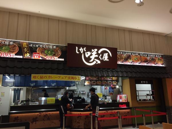 2016GW京阪編 (40)