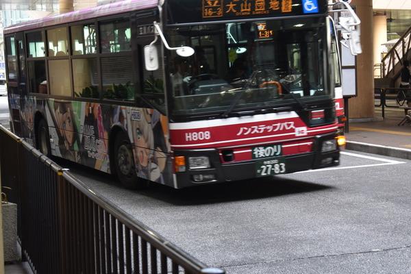 ほぼ日立川遠征FAガールバス (0)
