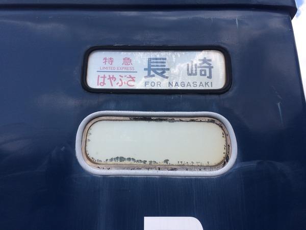 隼さくら@若桜鉄道 (57)