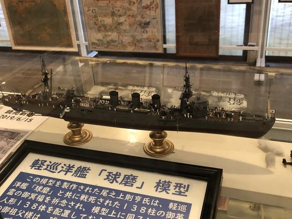 くま川鉄道と球磨記念館 (40)