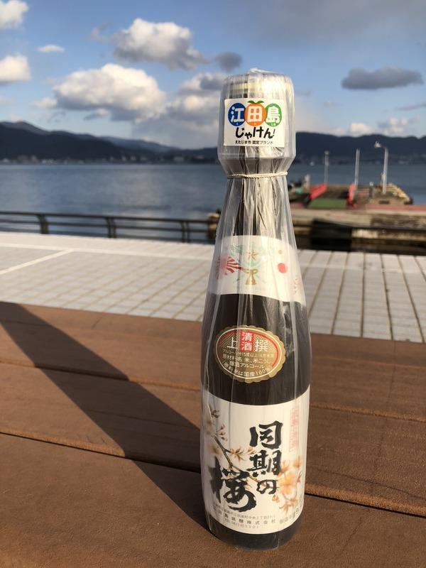 小用港から呉へ (5)