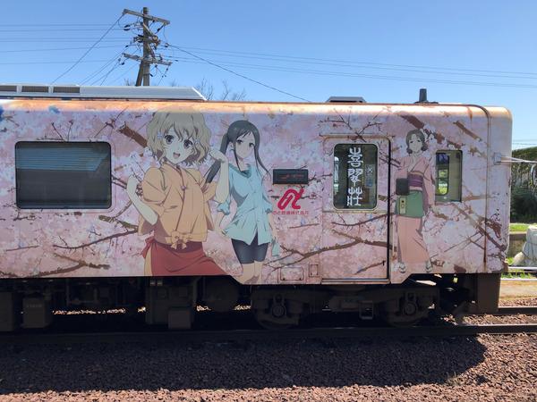 のと鉄道花咲くいろはラッピング (42)