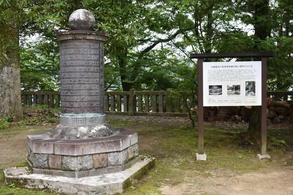 広瀬神社 (16)