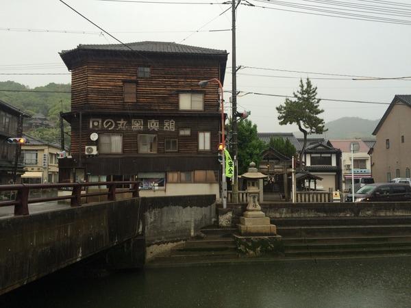 2016GWドライブ呉編 (39)