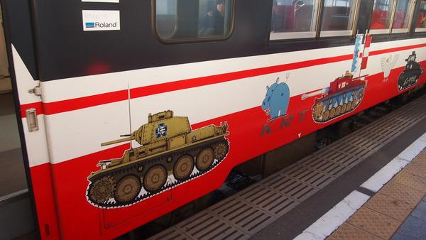 ガルパン列車で大洗へ (4)