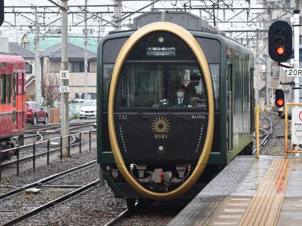 観光列車「ひえい」と叡電であいもんコラボ (6)