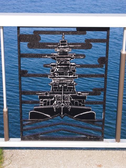 陸奥記念館と周防大島 (52)