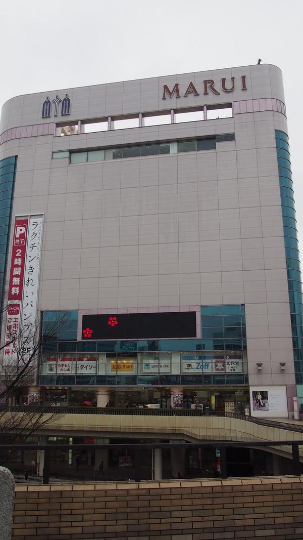 丸井ガルパンオンリーショップ (15)