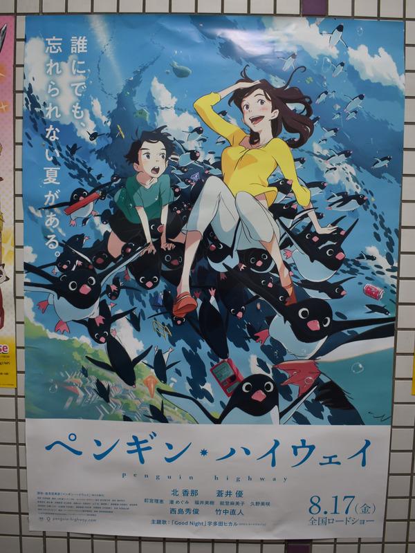 東山駅京まふ関連ポスター (25)