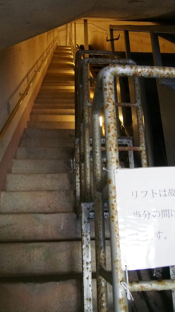 丹賀砲台園地 (5)