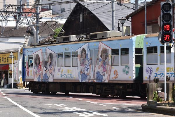 京阪大津線・響けユーフォニアム (14)