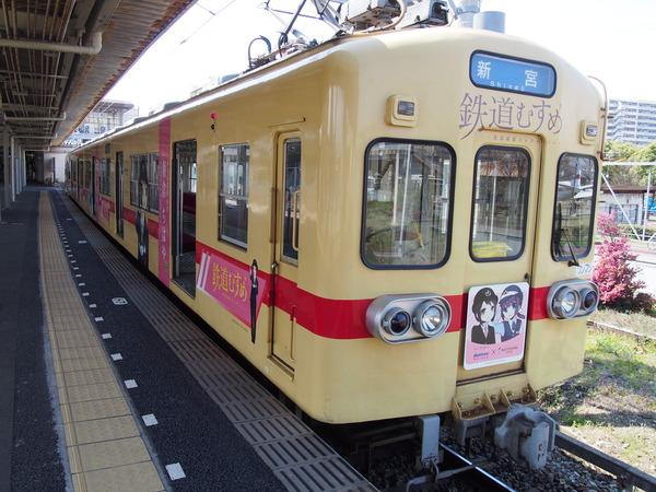西鉄貝塚線鉄道むすめラッピング (10)