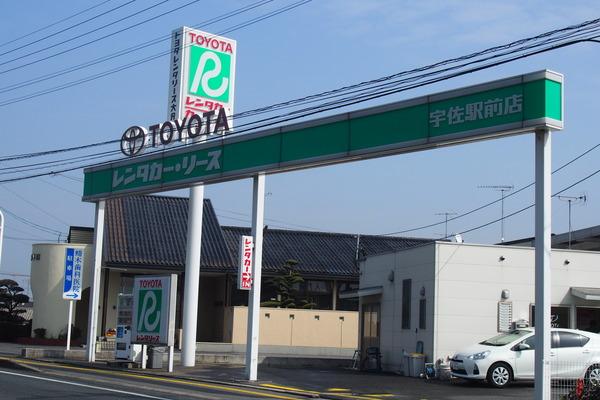 豊肥線の旅2「宇佐駅と神奈ちゃん」 (35)