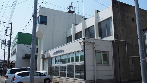 大洗役場 (1)