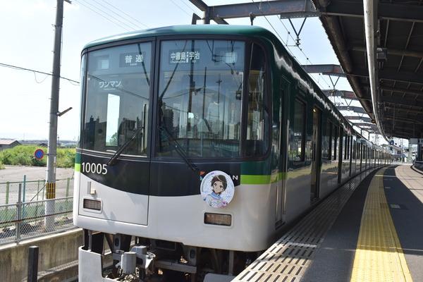 京阪宇治線「響け!ユーフォニアム」HMと等身大パネル (21)