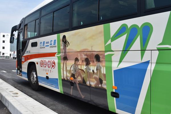 たまゆらバス@竹原港 (29)