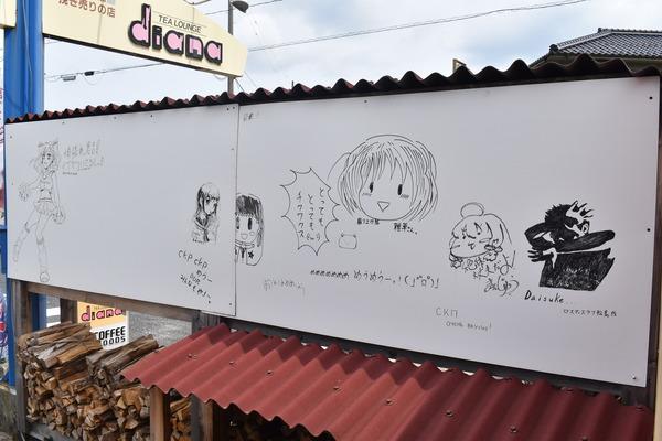 ダイアナさん (5)