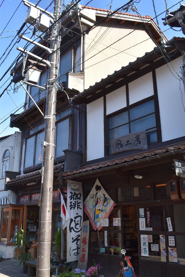 GW倉吉 (98)