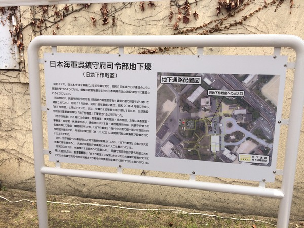 呉サマーフェスタ地下壕編 (18)