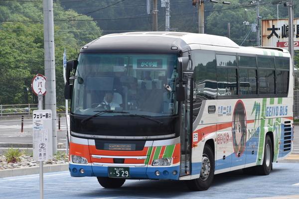 たまゆらバス@竹原港 (15)