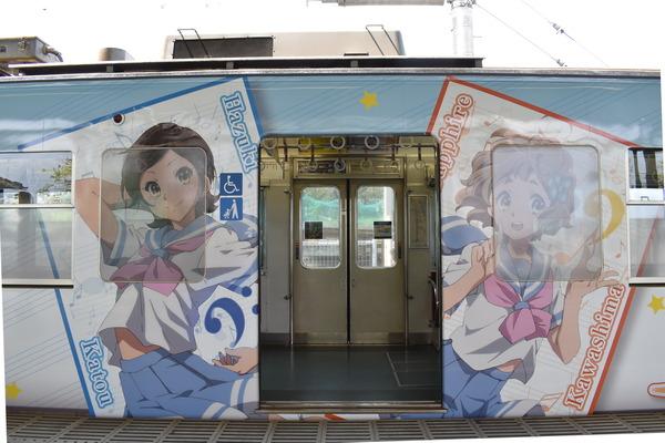 響け!ユーフォニアムラッピング2018駅編 (23)