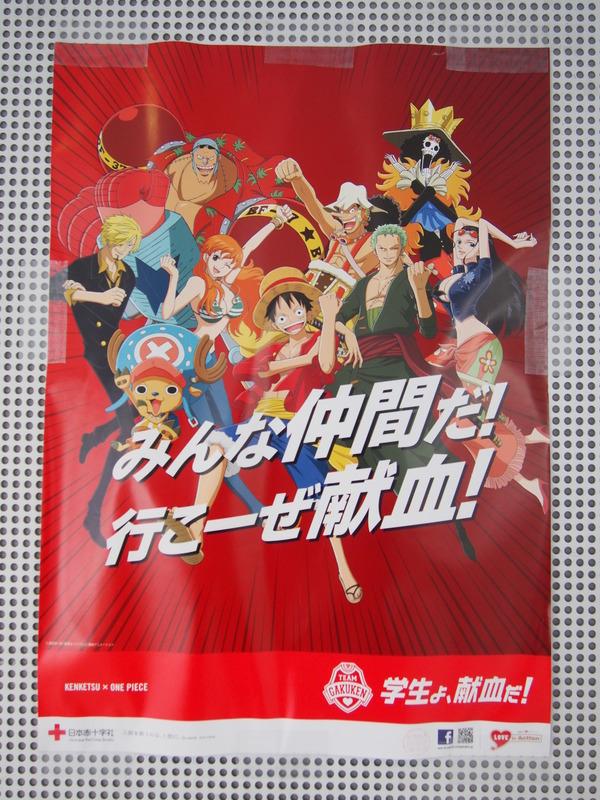 リニモの鉄道むすめぽぷかるパネルポスター (14)