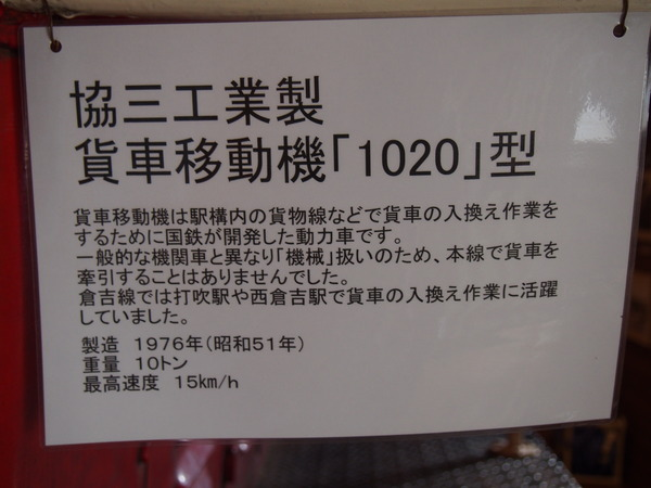 ひなビタパネル新規 (3)