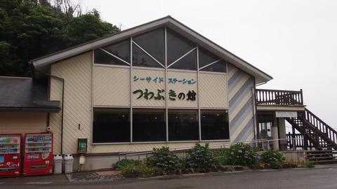須佐の海野みこと (2)