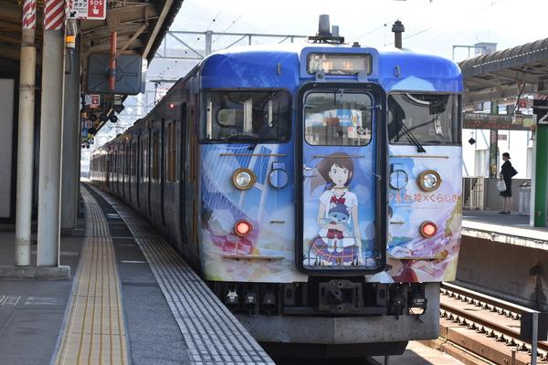 ひるね姫ラッピング電車 (28)