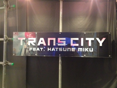 TRANS CITY p3 06