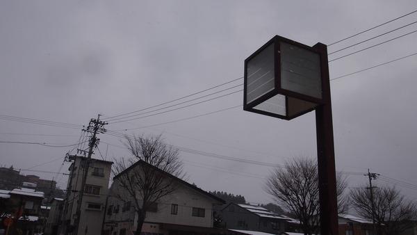 冬の飛騨高山聖地巡礼前編(19)
