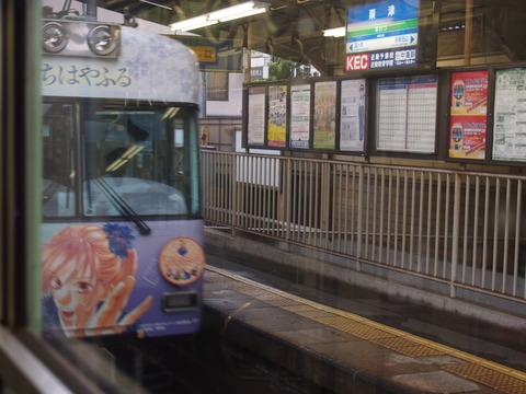 京阪鉄むすラッピング (28)